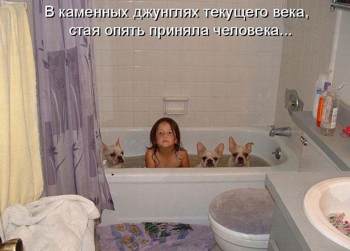 девушка зашла в душ к брату фото