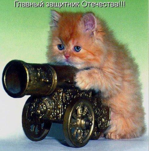 прикольная открытка артиллерия заземления тяговых