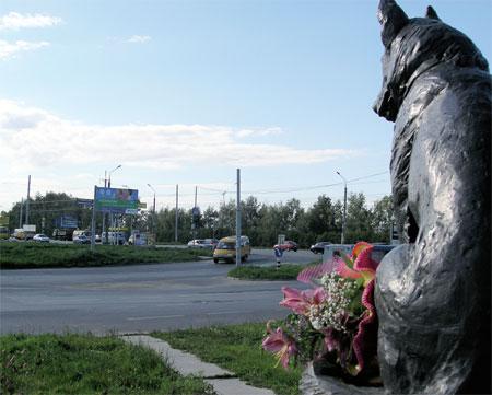Памятник собаке в Тольятти