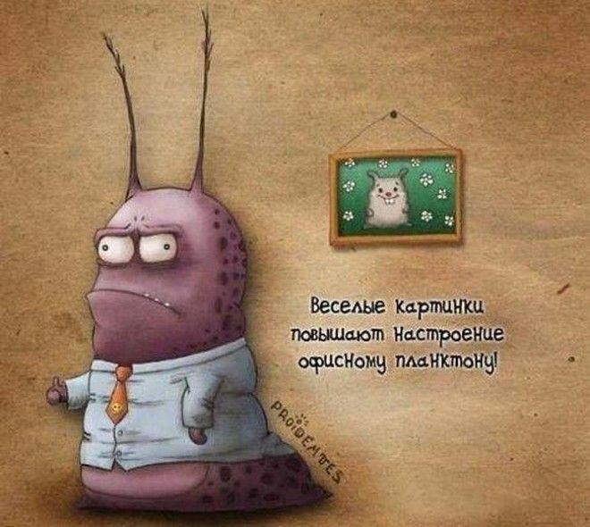 Забавные зверушки от гражданина Пройдёмтес ( 38 фото)