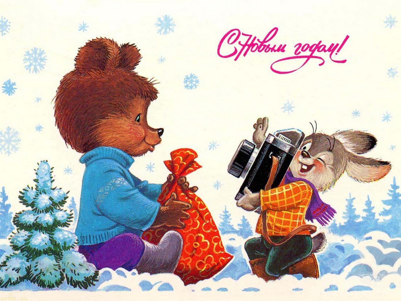 Красивые открытки с новым годом ссср