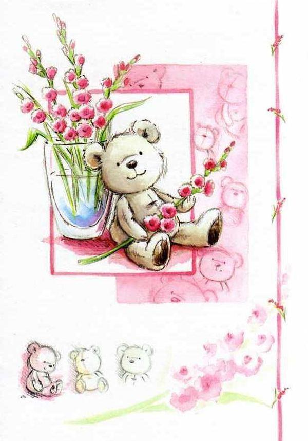 нарисовать открытку поздравляем может красиво одеться